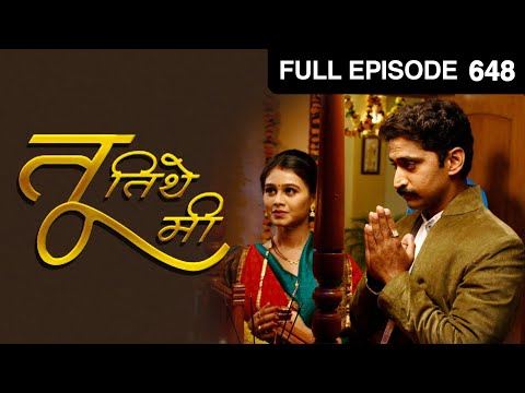 Tu Tithe Mi - Episode 648 - April 23  2014 24 April 2014 01 AM