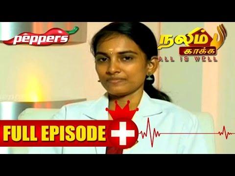 Nalam Kakka   Migraine | April 25
