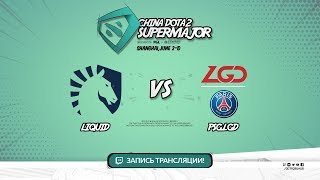 Liquid vs PSG.LGD, Super Major, game 2 [Maelstorm, Jam]