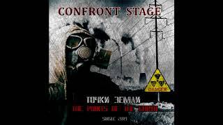 Confront Stage - Точки Земли (single 2019)