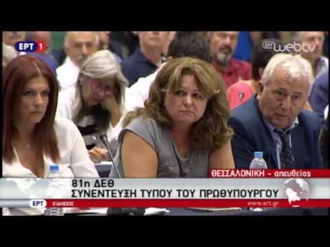 Α ΤΣΙΠΡΑΣ   ΔΕΘ   ΑΚΑΤΑΣΧΕΤΟΣ ΛΟΓΑΡΙΑΣΜΟΣ