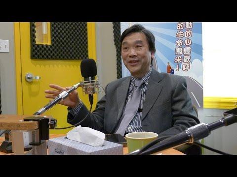 電台見證 陳慎禮牧師 (求子的禱告) (05/07/2017 多倫多播放)