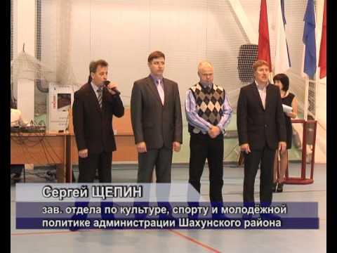 Открытие районной акции ЗОЖ