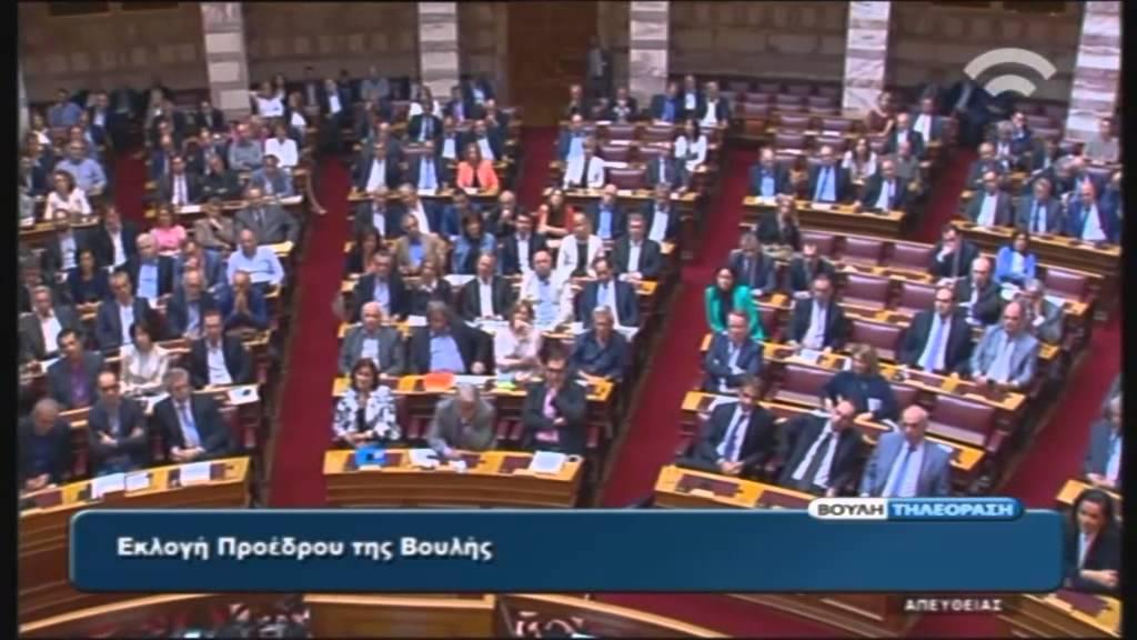Ομιλία του κ. Ν. Βούτση μετά την εκλογή του στο αξίωμα του Προέδρου της Βουλής (4/10/2015).