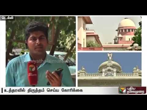Karnataka-govt-files-appeals-in-SC-against-release-of-Cauvery-water