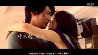 Nonton Chen Qiao En    Allure Of Tears  Trailer  Film Subtitle Indonesia Streaming Movie Download