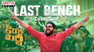 Video Last Bench Cover Song By Venkatesh Kedari | Kirrak Party Songs | Nikhil Siddharth | Samyuktha MP3, 3GP, MP4, WEBM, AVI, FLV Maret 2018