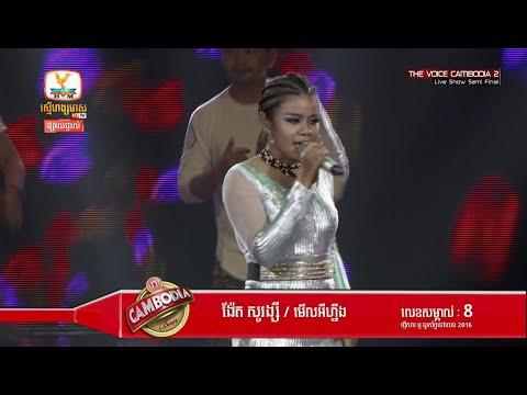Nget Soraingsey, Merl Eih Noeng, The Voice Cambodia 2016