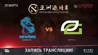 NewBee vs OpTic, DAC 2018 [GodHunt, V1lat]