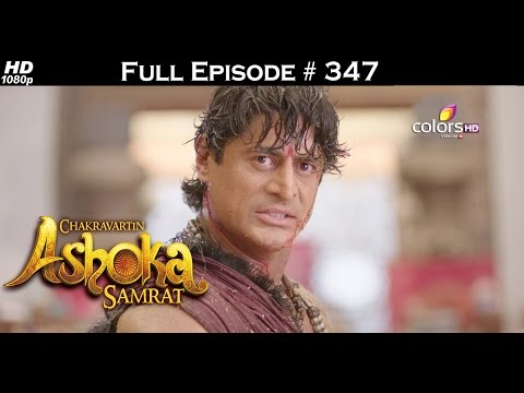 Video Chakravartin Ashoka Samrat - 27th May 2016 - चक्रवतीन अशोक सम्राट - Full Episode (HD) download in MP3, 3GP, MP4, WEBM, AVI, FLV January 2017