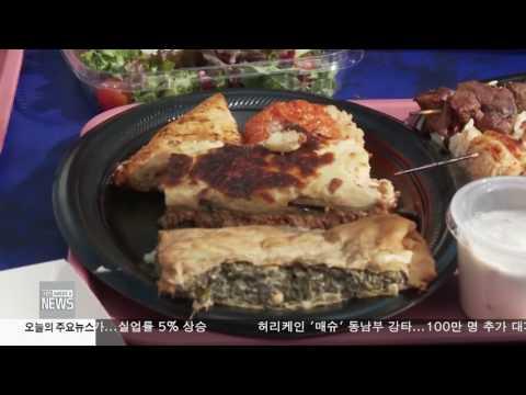 한인사회 소식 10.07.16 KBS America News