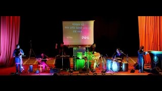 Kutumba Performing for Nepal Police -