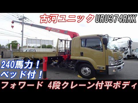 車両紹介の動画