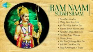 Ram Naam Subah Shaam