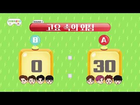 엑소오락관[E.P 3] exo arcade season 1