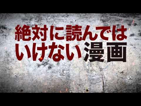 『シマウマ』【7/16~】