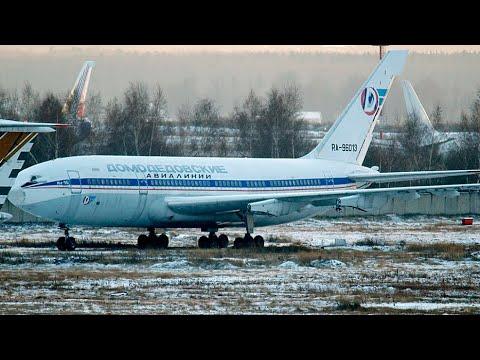Исторический момент в Домодедово / Взлёт Ил-96, простоявшего 10 лет