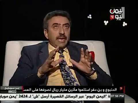 وجهة نظر مع عبدالسلام المحطوري 9 1 2017
