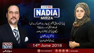 Video Live with Nadia Mirza | 14-June-2018 | Babar Awan | MP3, 3GP, MP4, WEBM, AVI, FLV Agustus 2018