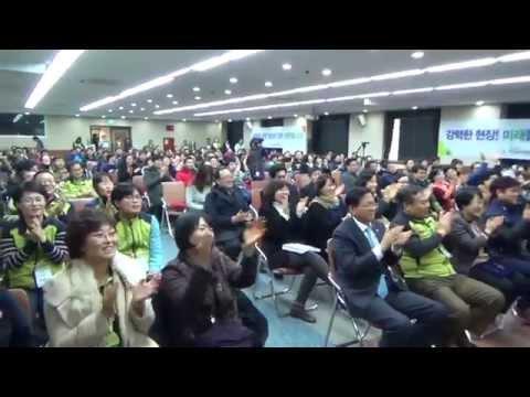 <보건의료노조 7대 집행부 출범 영상> 2015.1.13