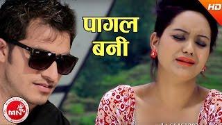 Pagal Bani - Ganga Pun & Devi Gharti | Ft.Sarika KC & Bimal Adhikari