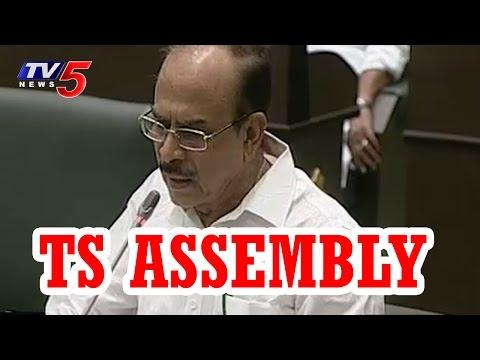 భూసేకరణ చట్ట బిల్లుకు ఆమోదం | Telangana Assembly Passes Land Acquisition Amend Bill