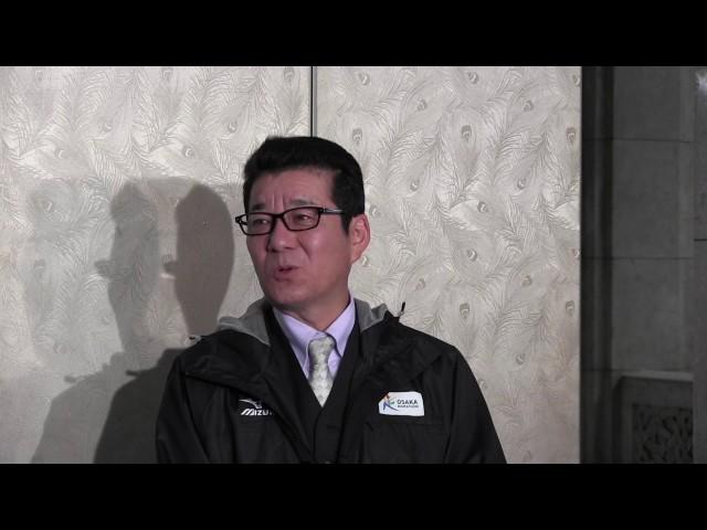 2017年2月23日(木) 松井一郎知事 囲み取材