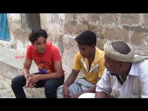يوميات جميل ( خالق الناس بخلق حسن ) الحلقة 6 انتاج ملتقى شباب المكلا التطوعي