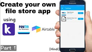 Video Create Store App on Kodular | sell Files |Part 1 download in MP3, 3GP, MP4, WEBM, AVI, FLV January 2017