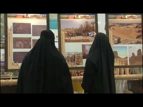 Ελεύθερες να ταξιδεύουν οι γυναίκες στην Σαουδική Αραβία…