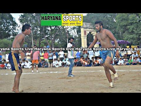 🔴 Dinod Kabaddi cup live Haryana Sports (видео)