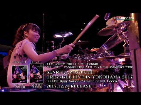 Ginza Blues / SENRI KAWAGUCHI TRIANGLE LIVE IN YOKOHAMA 2017