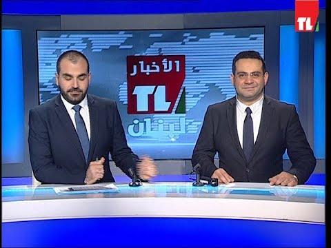 news 10-01-2018
