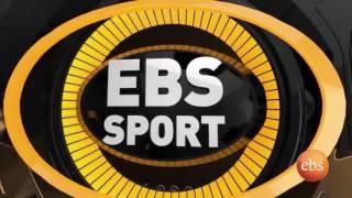 EBS Sport:  Ethiopian Premier League News