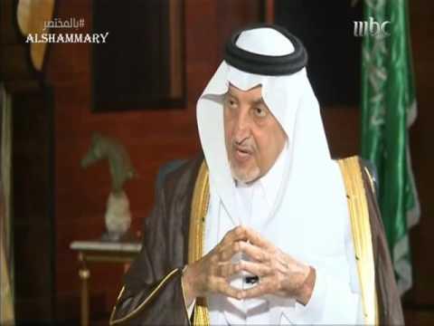 #فيديو :: لقاء الأمير #خالد_الفيصل في برنامج #بالمختصر