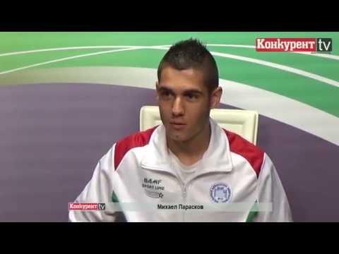 Михаел Парасков за европейското първенство по мини футбол в Чехия