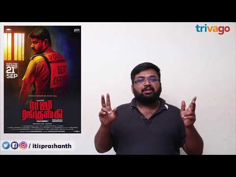 Raja Ranguski review by Prashanth