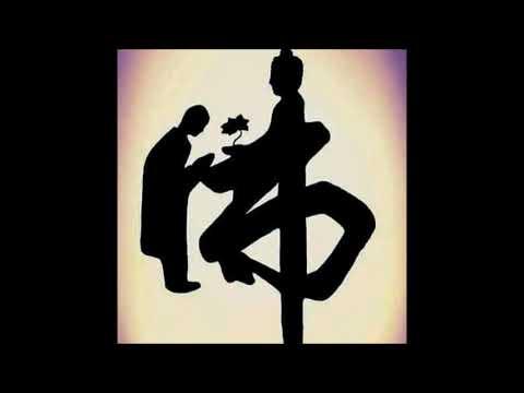 BẢN ĐỒ TU PHẬT - Đ Đ THÍCH HẠNH ĐỊNH