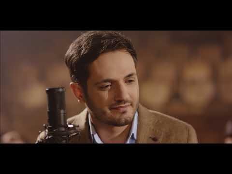 ALEX - Mayrik (2016)