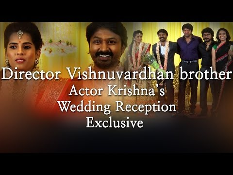 Director Vishnuvardhan brother Actor Krishna's -  Wedding Reception -- Exclusive - RedPix 24x7