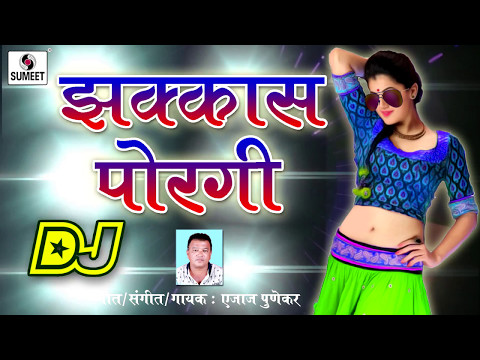 Video Jhakass Porgi DJ - Marathi DJ Song - Sumeet Music download in MP3, 3GP, MP4, WEBM, AVI, FLV January 2017