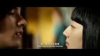 Nonton 女朋友 男朋友 預告片  GF BF Trailer Film Subtitle Indonesia Streaming Movie Download