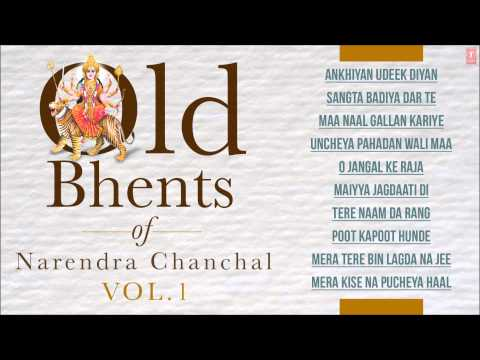 Video Old Bhents of Narendra Chanchal Vol.1 Full Audio Songs Juke Box download in MP3, 3GP, MP4, WEBM, AVI, FLV January 2017