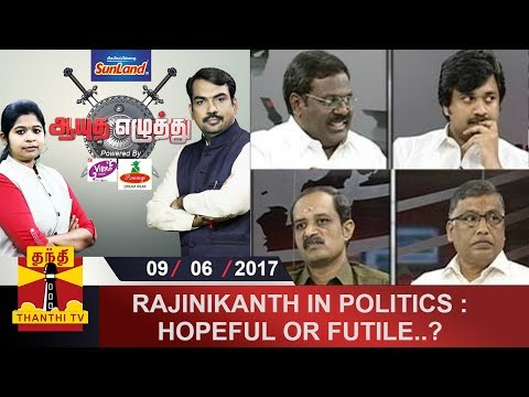 (09/06/2017) Ayutha Ezhuthu | Rajinikanth In Politics : Hopeful or Futile..? | Thanthi TV