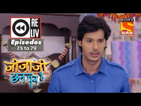 Weekly Reliv - Jijaji Chhat Per Hai - 23rd April  to 27th April 2018 - Episode 75 to 79