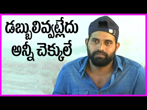 Jani Master Funny Speech About Akatayi Movie | Latest Press Meet | New Movie 2016