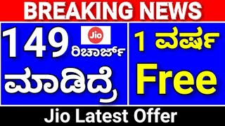 ವಿಡಿಯೋ ನೋಡಿದ್ರೆ ಗೊತ್ತಾಗುತ್ತೆ For more details : https://goo.gl/gDb0cd Facebook : https://goo.gl/rRsMgB Subscribe : https://goo.gl/gDb0cd ...