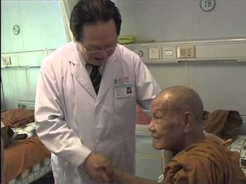 หลวงปูรักษามะเร็งที่รพ.ฟูด้าหาย.mpg
