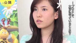映画『みつばちマーヤの大冒険』春名風花インタビュー