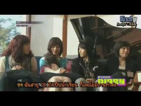 [Thai SUB] BTOB B+Diary ep.2 พาร์ท 4/4 (видео)